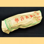 2001-Gu-Pu039er-quotYin-Hao-Tuoquot-Raw-Pu-erh-Tea-4
