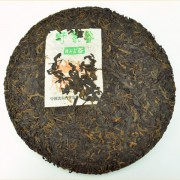 2003-Xinghai-quotWild-Elephant-Valleyquot-Aged-Ripe-Pu-erh-tea-cake-2