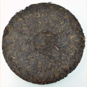 2003-Xinghai-quotWild-Elephant-Valleyquot-Aged-Ripe-Pu-erh-tea-cake-6