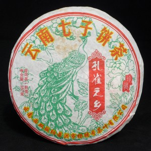 2005-Yang-Pin-Hao-quotPeacockquot-Ripe-Pu-erh-tea-cake