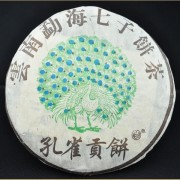 2006-Langhe-quotPeacock-Tributequot-Gong-Ting-Ripe-Pu-erh-tea-cake-1