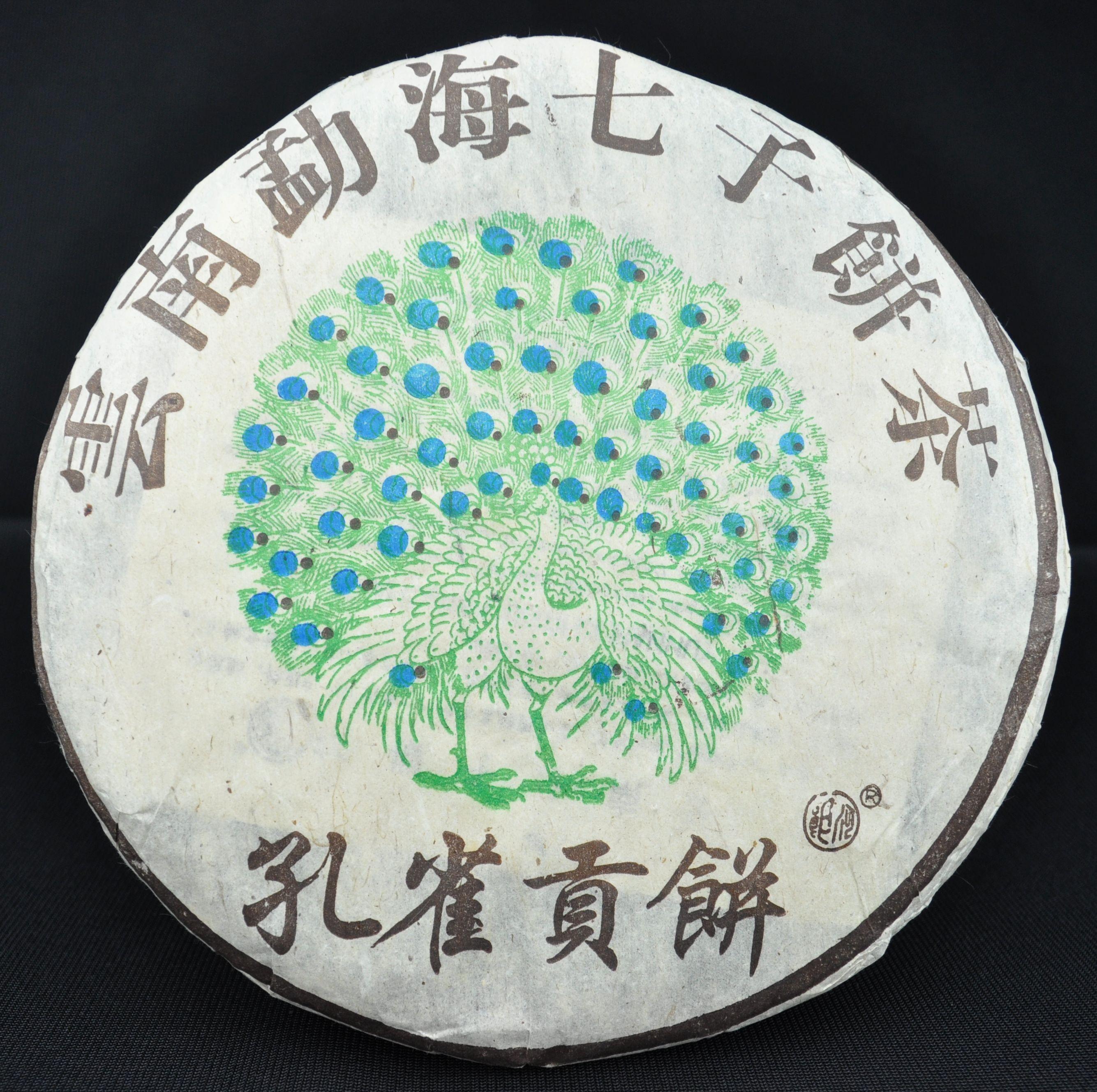 "2006 Langhe ""Peacock Tribute"" Gong Ting Ripe Pu-erh tea cake"