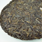 2009-Lan-Ting-Chun-quotMin-Feng-Mountainquot-Raw-Pu-erh-Tea-cake-3