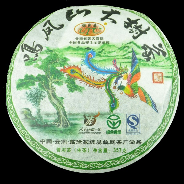 2009-Lan-Ting-Chun-quotMin-Feng-Mountainquot-Raw-Pu-erh-Tea-cake