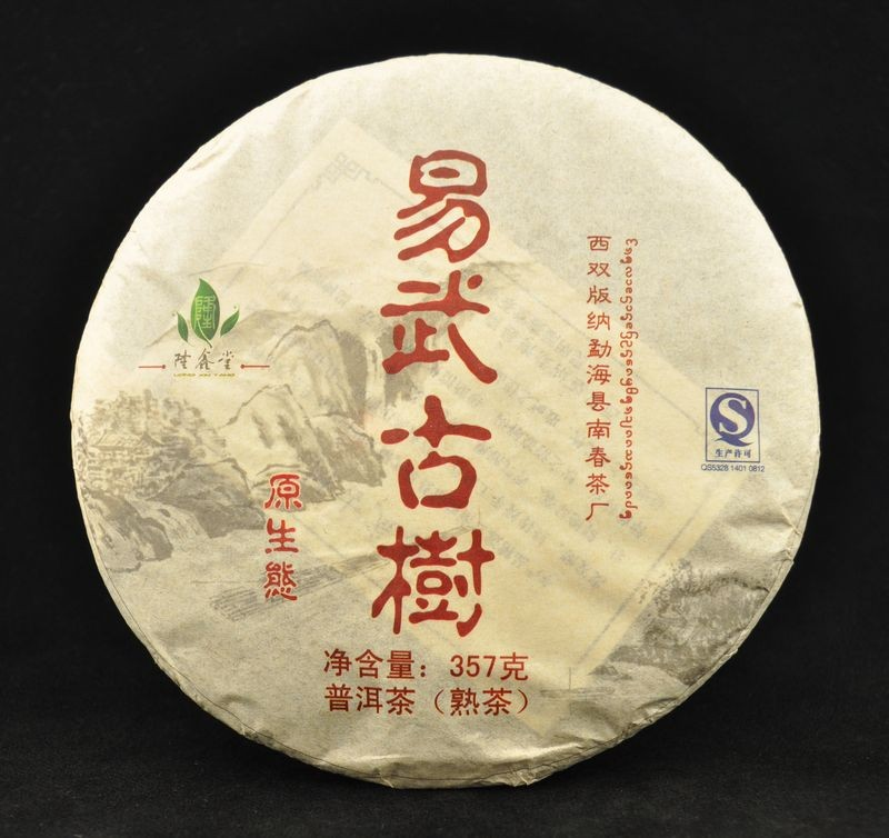 2010 Long Xin Tang Yi Wu Gu Shu Ripe Pu-erh tea cake * 357 grams