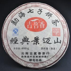 2011-Gu-Ming-Xiang-quotClassic-Jing-Maiquot-Ripe-Pu-erh-Tea-Cake