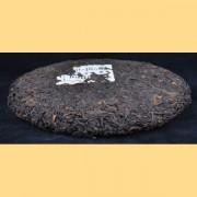 2014-BlackTeaLeaves-Man-Tang-Hong-3-Ripe-Pu-erh-tea-cake-3
