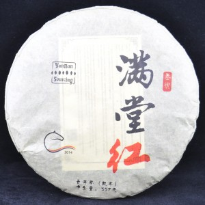 2014-BlackTeaLeaves-Man-Tang-Hong-3-Ripe-Pu-erh-tea-cake