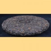 2014-BlackTeaLeaves-Man-Tang-Hong-3-Ripe-Pu-erh-tea-cake-4