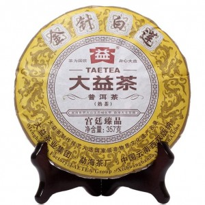 2014-Menghai-quotGolden-Needle-White-Lotusquot-Premium-Ripe-Pu-erh-tea