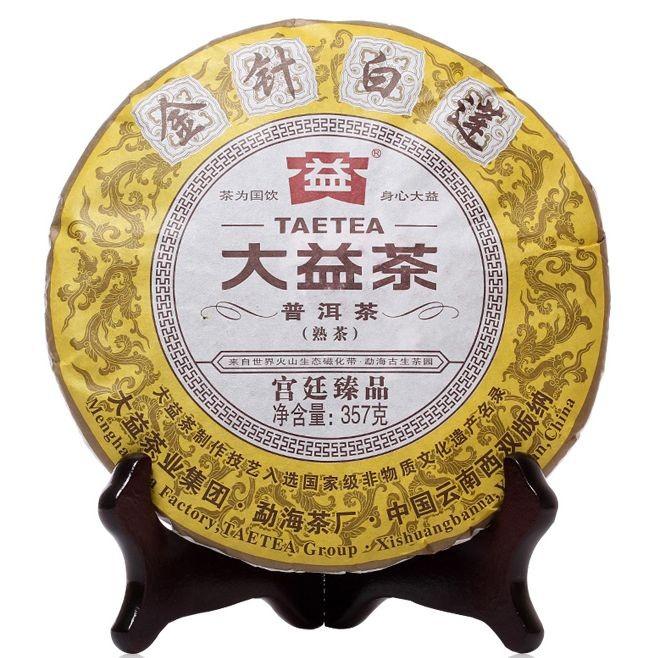 """2014 Menghai """"Golden Needle White Lotus"""" Premium Ripe Pu-erh tea"""