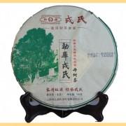 2014-Mengku-Mu-Shu-Cha-Certified-Organic-Raw-Pu-erh-Tea-500-grams-1