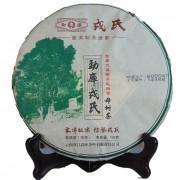 2014-Mengku-Mu-Shu-Cha-Certified-Organic-Raw-Pu-erh-Tea-500-grams