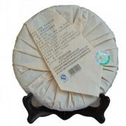 2014-Mengku-Mu-Shu-Cha-Certified-Organic-Raw-Pu-erh-Tea-500-grams-3