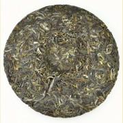 2015-BlackTeaLeaves-quotAutumn-Ba-Wai-Villagequot-Raw-Pu-erh-Tea-4