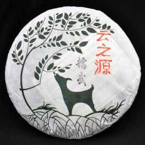 2015-BlackTeaLeaves-quotAutumn-Nuo-Wu-Villagequot-Raw-Pu-erh-Tea