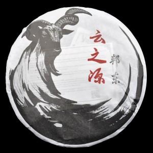 2015-BlackTeaLeaves-quotBang-Dong-Villagequot-Raw-Pu-erh-tea-cake