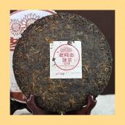 2015-Haiwan-quot7578-Recipequot-Ripe-Pu-erh-tea-cake-357-grams-2