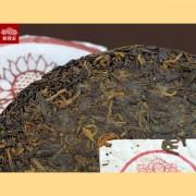 2015-Haiwan-quot7578-Recipequot-Ripe-Pu-erh-tea-cake-357-grams-3