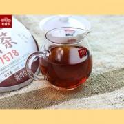 2015-Haiwan-quot7578-Recipequot-Ripe-Pu-erh-tea-cake-357-grams-4