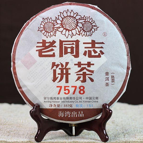 "2015 Haiwan ""7578 Recipe"" Ripe Pu-erh tea cake * 357 grams"