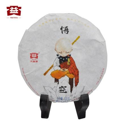 "2016 Menghai ""Wu Kong"" Ripe Pu-erh Tea Mini Cake"