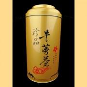 Burdock-Root-Tea-arctium-lappa-250-grams-in-Tin-4