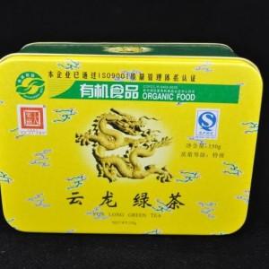 Certified-Organic-quotYun-Long-Te-Ji-Bi-Luo-Chunquot-Green-Tea-in-Tin-150-grams-Spring-2016