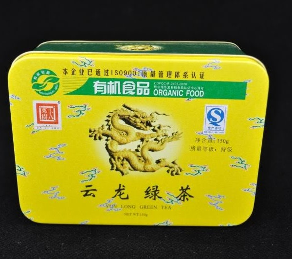 Certified-Organic-quotYun-Long-Te-Ji-Bi-Luo-Chunquot-Green-Tea-in-Tin-150-grams-Spring-2016