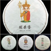Journey-to-the-West-Set-of-Mini-Pu-erh-Cakes-with-Bonus-Snow-Chrysanthemum-Ripe-Pu-erh-1