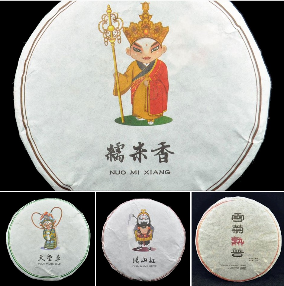 Journey to the West Set of Mini Pu-erh Cakes with Bonus Snow Chrysanthemum Ripe Pu-erh
