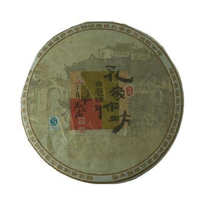 China luxury aroma puerh tee teas