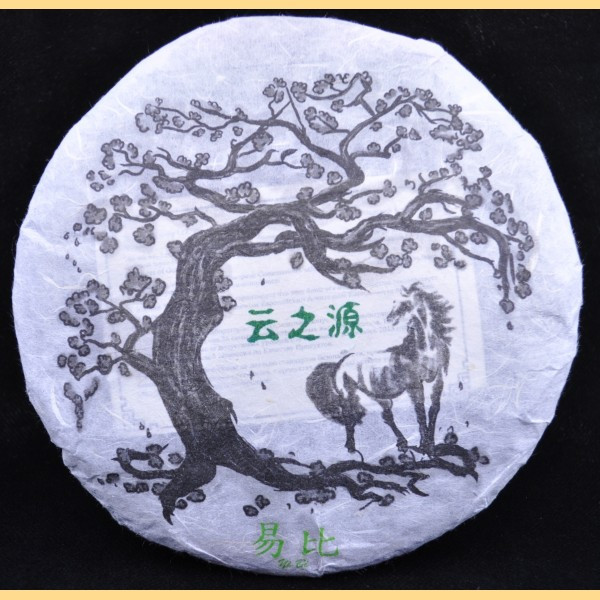 alibaba top selling tea shop raw pu erh tea brick benefits with fit slim