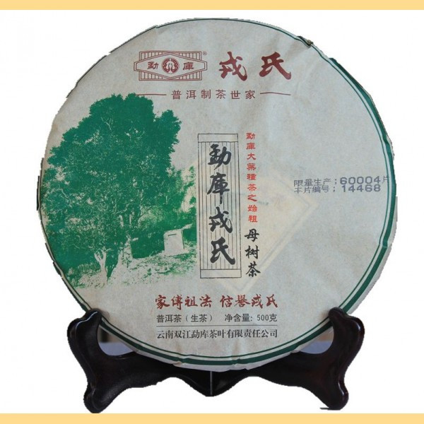 lotus herb for slimming organic puerh tea