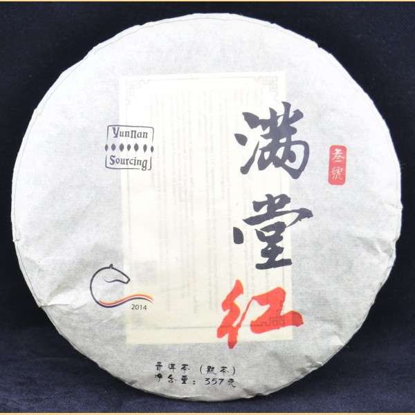 Free sample available high quality lotus leaf pu erh tea