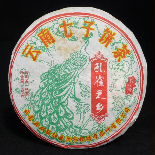 Chinese high mountain natural good puer box tea for detox tea gifts