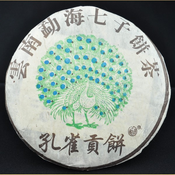Dropship chinese Pu'er Tea slimming tea for export