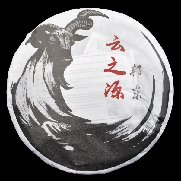 Hot selling in Alibaba: Chinese hingh quality puer tea with good price