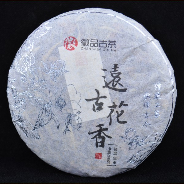 Importers in Russia selected high quality yunnan puerh raw tea