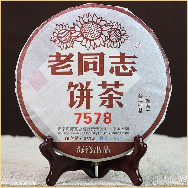 health and wellness tea products chinese premium tea