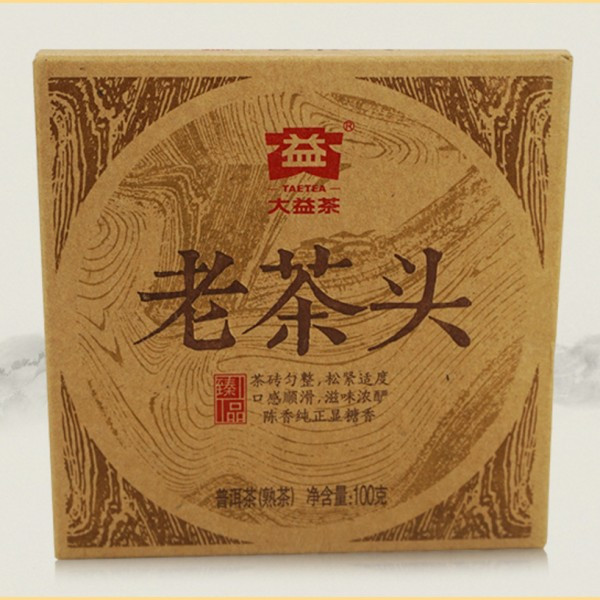 2014 Yunnan qizi bing cha 357g pu erh tea health benefits