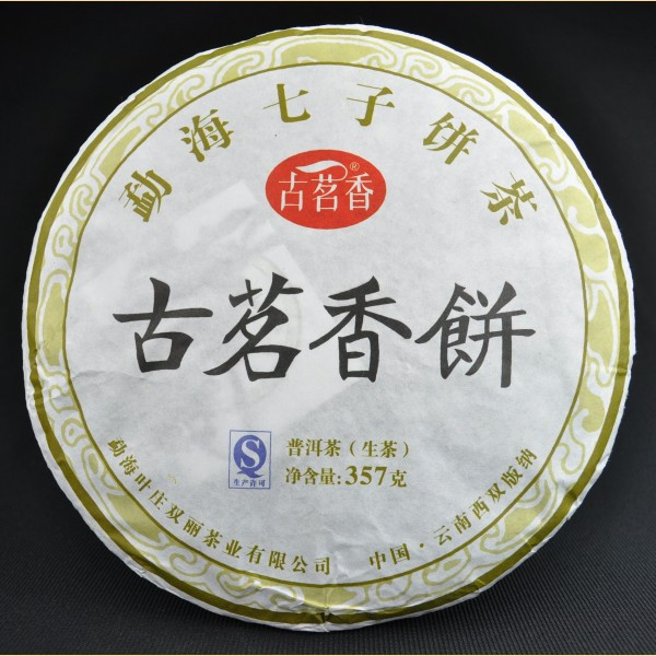 yunnan pu erh tea treatment of high blood pressu
