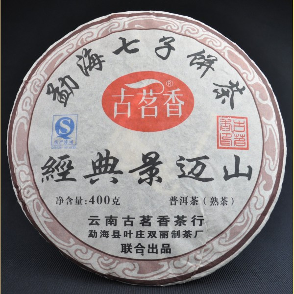 green tea organic Lungching Tea/ dragon well tea