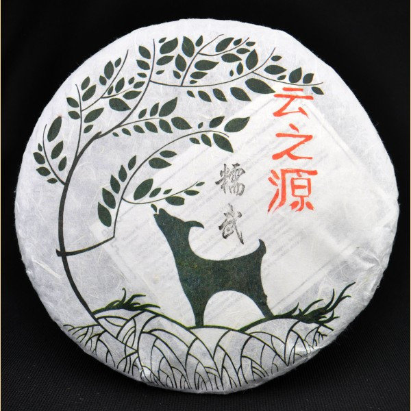 Puer Tuo Cha Jasmine Tea Amazon No Additives