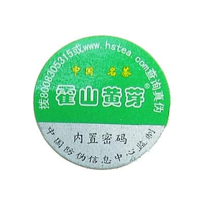 Herbal Tradition Natural Mini Pu erh Tea Weight Loss Chinese Tea