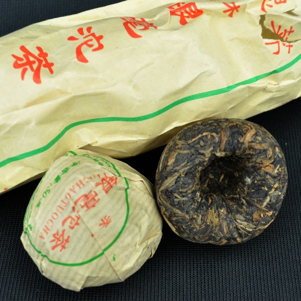 Chinese easy slimming puer tea best slimming tea