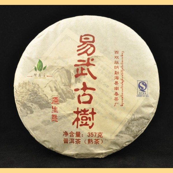 high quality slimming tea new effect buckwheat slimming tea red dragon tea