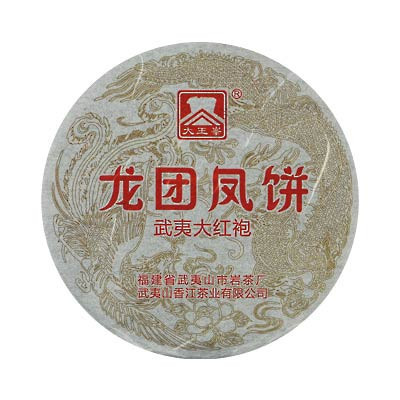 Customized tea packing fat burner best slimming tea