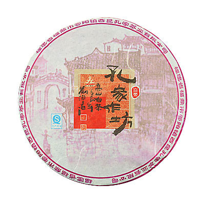 hot chinese tea gift, yunan puer tea