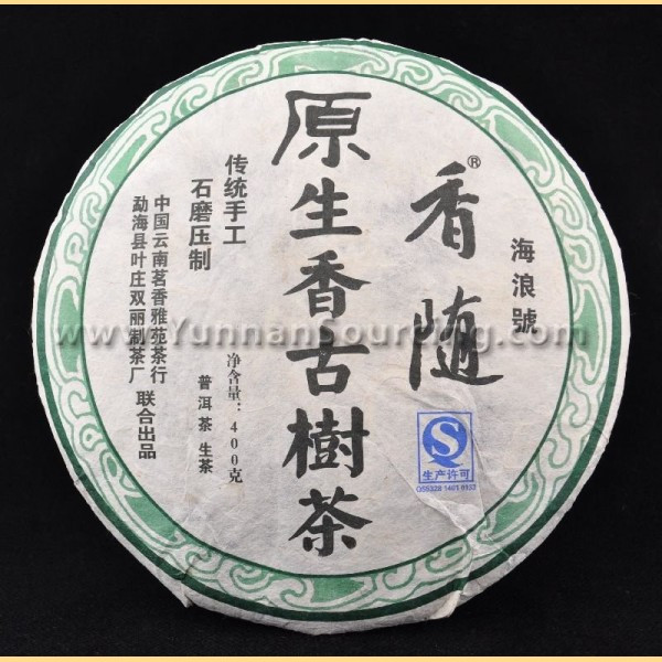 China slimming and healthy puer tea Pu'er,top grade Chinese original Puer Tea